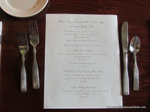 Shaker Village Trustees' Office Dinner Menu